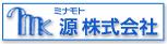 ハウスクリーニング 三重県 外壁塗装 防水