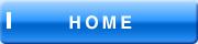 美装工事 ハウスクリーニング 古木洗い ガラス清掃 床清掃 三重県